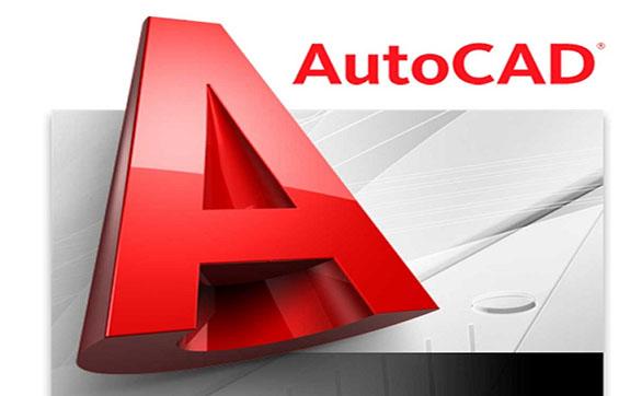 AutoCAD 2016 – Projeto Civil