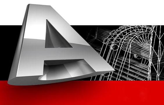 AutoCAD 2016 - 3D Civil
