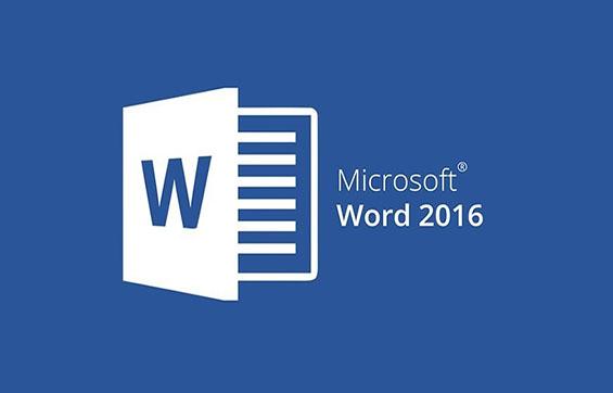Word 2016 - Avançado - TCC