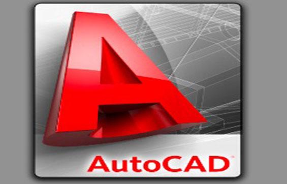 AutoCAD 2016 - Mecânica
